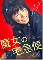 Kiki's_Delivery_Service_2014_poster