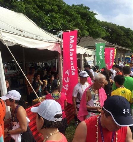 Honolulu marathon finisher area