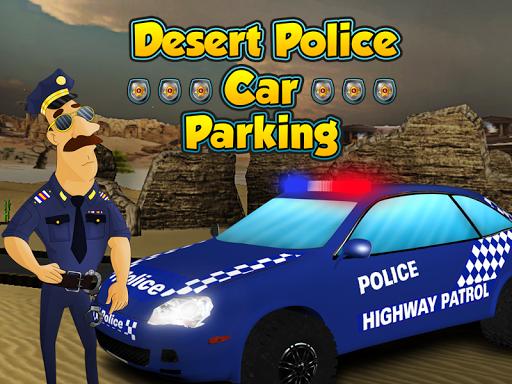 警車3D遊戲