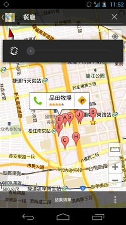 google maps android app -02