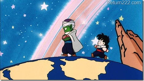Gohan's_Weird_Dream_(World's_Strongest)