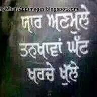 Punjabi Yaar anmulle pic