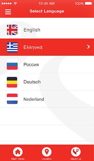 【免費醫療App】CretanMedicare-APP點子