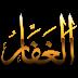 99 noms d\'Allah Fonds