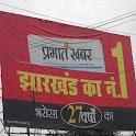 Prabhatkhabar icon