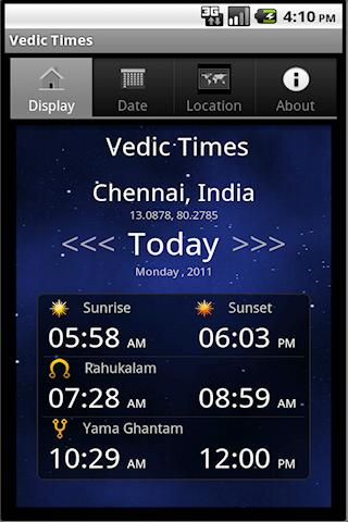 Vedic Times - screenshot