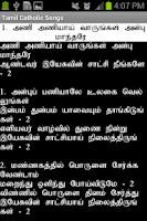 Screenshot of Tamil Catholic Song Book