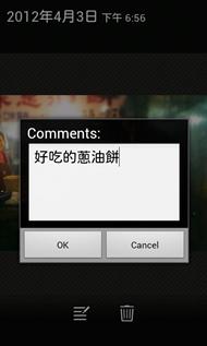 screenshot-1340460513473