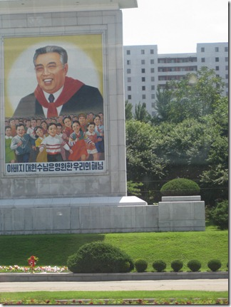 North Korea 2012 251