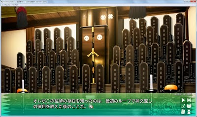 CFD-yamashina-001.jpg