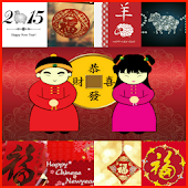 CNY Quotes & Cards