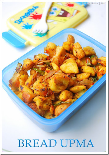 Bread upma recipe