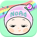 La La Lullaby2 NoAd icon