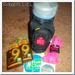 Spring Essentials Running Giveaway