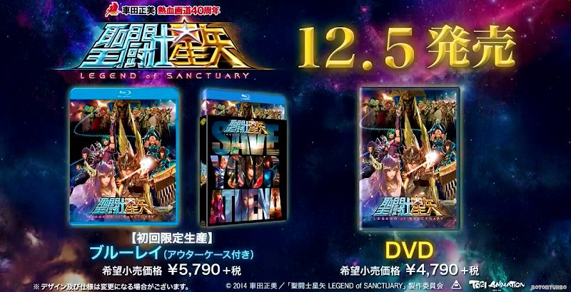 Blu-ray de SS Legend of Sanctuary