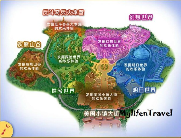 Hong Kong Disneyland Map