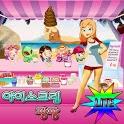 아이스크림 팡팡 Lite icon