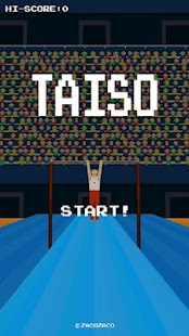 TAISO- screenshot thumbnail