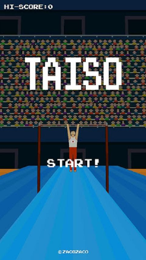 TAISO- screenshot