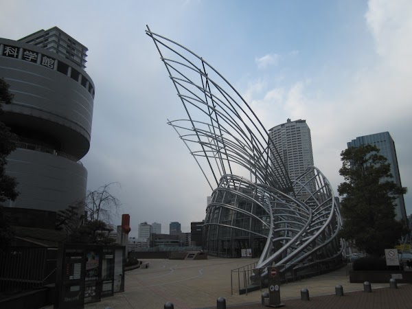 Obiective turistice Japonia: Muzeul de arta langa cel de stiinta Osaka.jpg