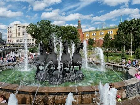 Obiective turistice Moscova: Aleksandrisky Sad