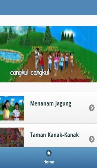 Lagu Anak Indonesia - screenshot