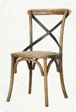 arhaus x chair