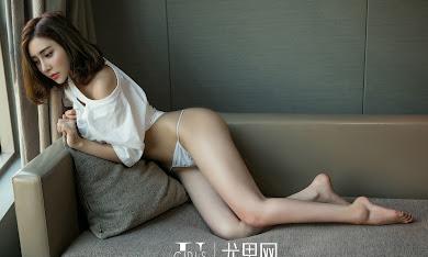 Ugirls U237 Xin Lei 欣蕾 [64P522M]