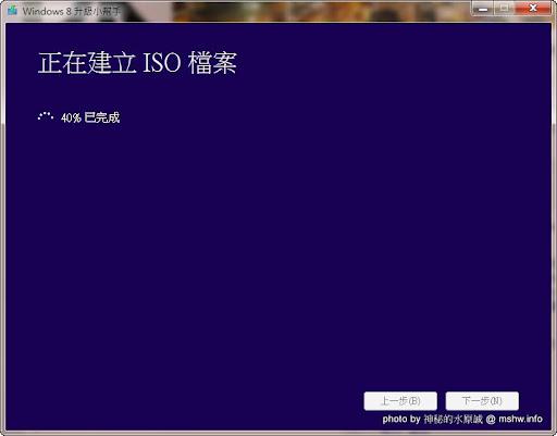 這麼佛心的價格...不下手嗎@@? 只要NT$439的微軟暈倒8 Windows 8 專業升級版 3C/資訊/通訊/網路 系統優化 軟體應用