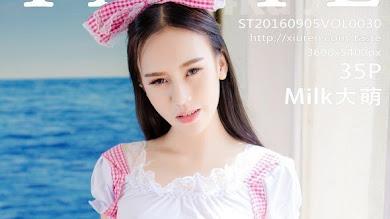 TASTE Vol.030 Milk (大萌)