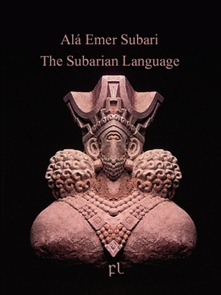 The Subarian language Cover