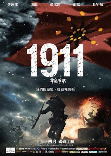 華僑~乃革命之母! 成龍主演《1911-辛亥革命》 成龍系列 電影