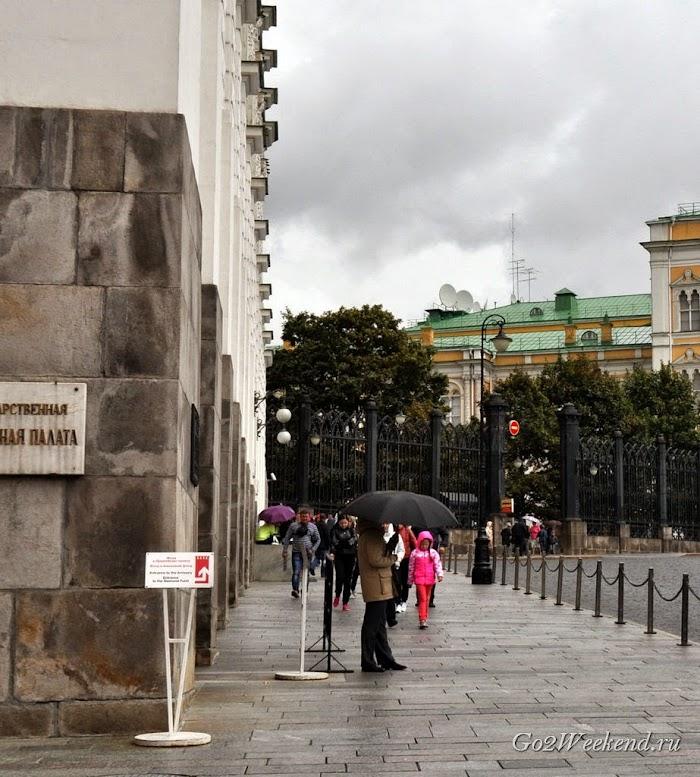 Попасть в московский кремль