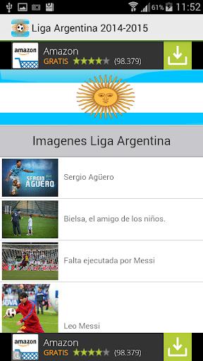 【免費運動App】Liga Argentina 2014-2015-APP點子