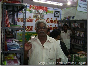 CBF Day 06 Photo 10 Stall No 372 Regular Subscriber of Lion Comics