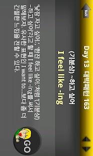 노홍철 왕초보 영어회화- screenshot thumbnail