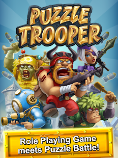 Puzzle Trooper - screenshot thumbnail