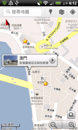 google maps android-10