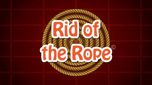 ロープを取り除く