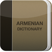Armenian Dictionary