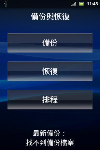 screenshot-1323488636192