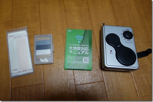 r-DSC00989