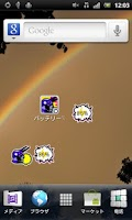 Screenshot of Battery Man
