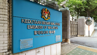 Image result for malaysian embassy