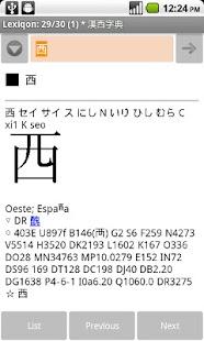 漢字字典(西班牙語)