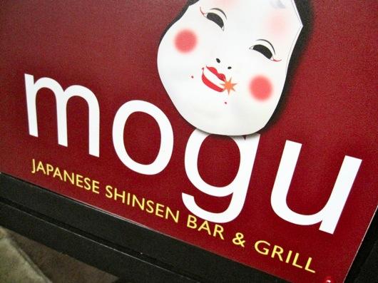 Jin Loves To Eat Mogu Japanese Shinsen Bar Amp Grill