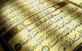 http://amelqadri.blogspot.in/