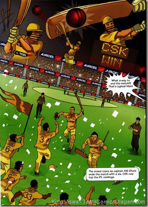 Chennai Super Komics Volume 2 Chennai Super Kids Story 1st Page