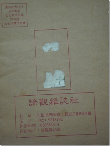 P1150728