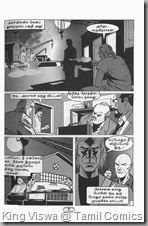 Lion Comics Issue No 223 Operation Sooraavali Dec 2013  Page No 07 Story 1st Page